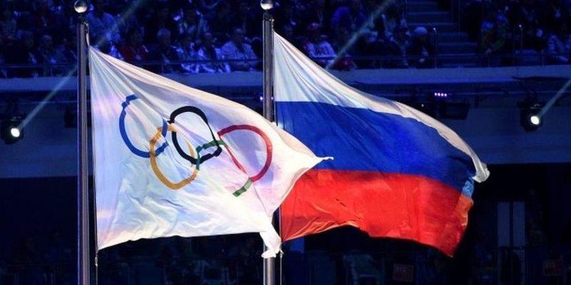 Đội tuyển quốc gia Nga không được tham gia World Cup 2022